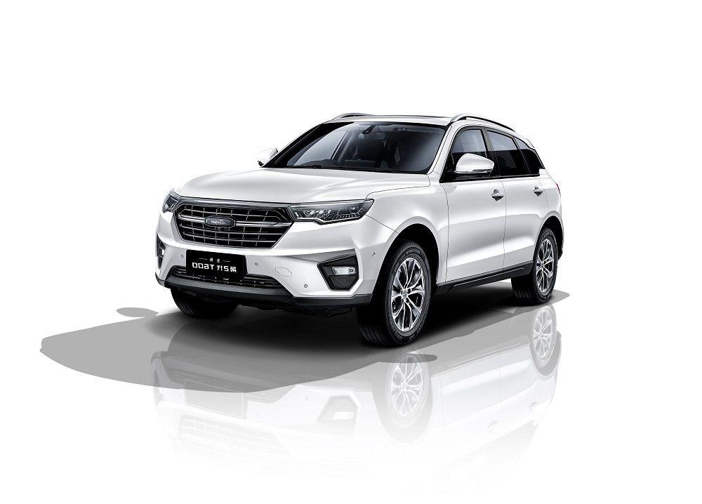 سيارة زوتي الصينية