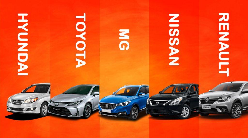 مبيعات السيارات خلال عام 2020